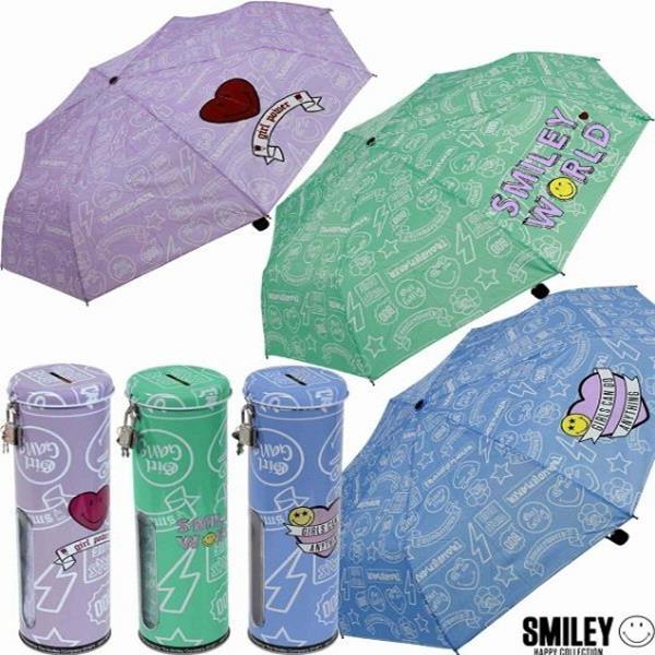 paraguas-plegable-en-lata-smiley-funny-7