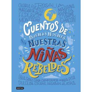 cuentos-buenas-noches-niñas-rebeldes-4