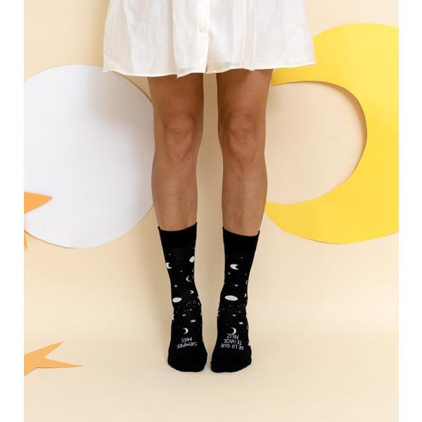 calcetines-de-lo-que-te-hace-feliz-siempre-mas (1)