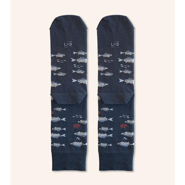 calcetines-eres-muy-bonit (5)